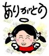 Utamaro02