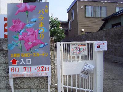 2008_06_10_014