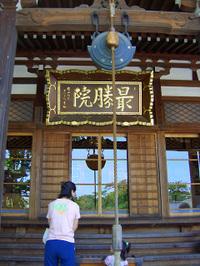 2008_09_17_002_2