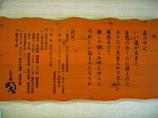 Cimg6327