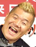 Udosuzuki