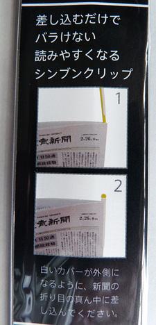 P1030433