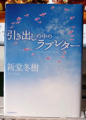 2008_11_30_002
