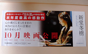 2008_11_30_005