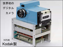 Dejikame001