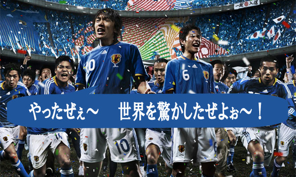 Nippondaihyou02z_2