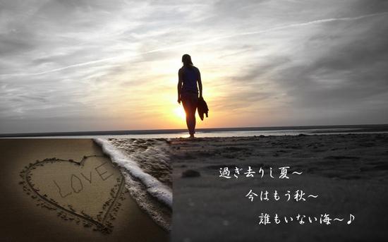 Beach_z