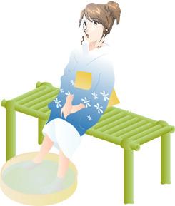 Yuusuzumi