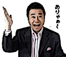 Miyakeyuuji02zz